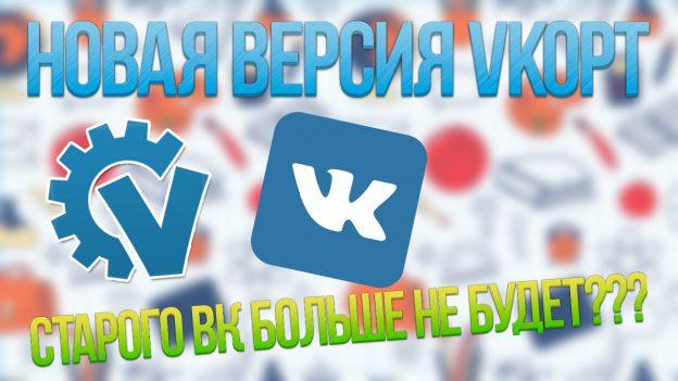 preview_letsdoыы
